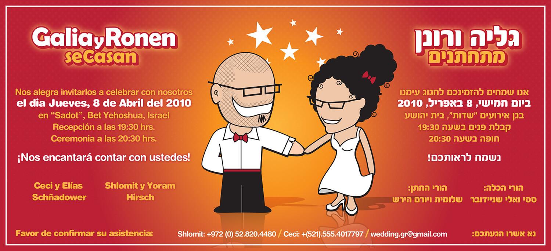 My wedding invitation | Graphic Design | Galia Design - Industrial ...